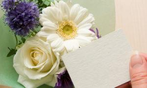 挨拶の手紙・メッセージカードを入れる